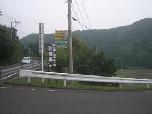 s-IMGP9915.jpg