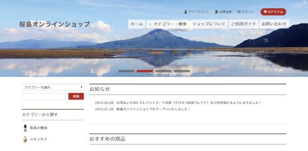 150616_webshop.jpg