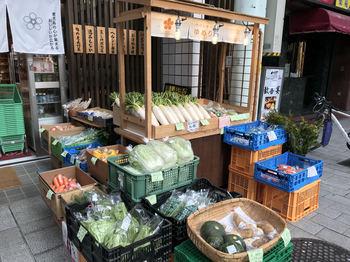 ゆめりあ外観野菜がたくさん②.jpg