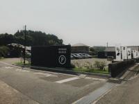 吉村醸造駐車場2.jpg