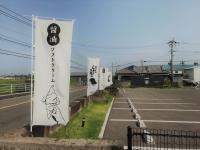 吉村醸造駐車場3.jpg