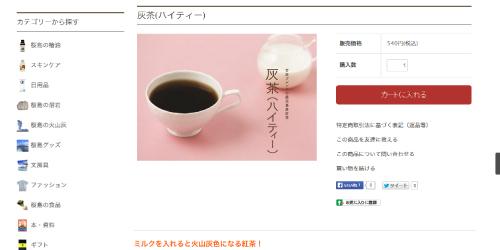 150615_灰茶.jpg