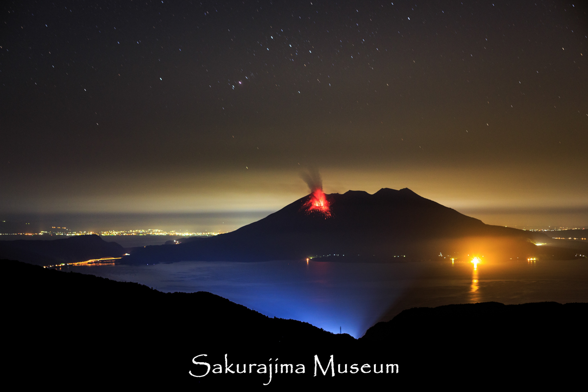 http://blog.sakurajima.gr.jp/images/20160211-20160211-IMG_7662.jpg